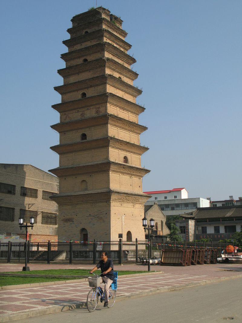 Chine scolaire (102)