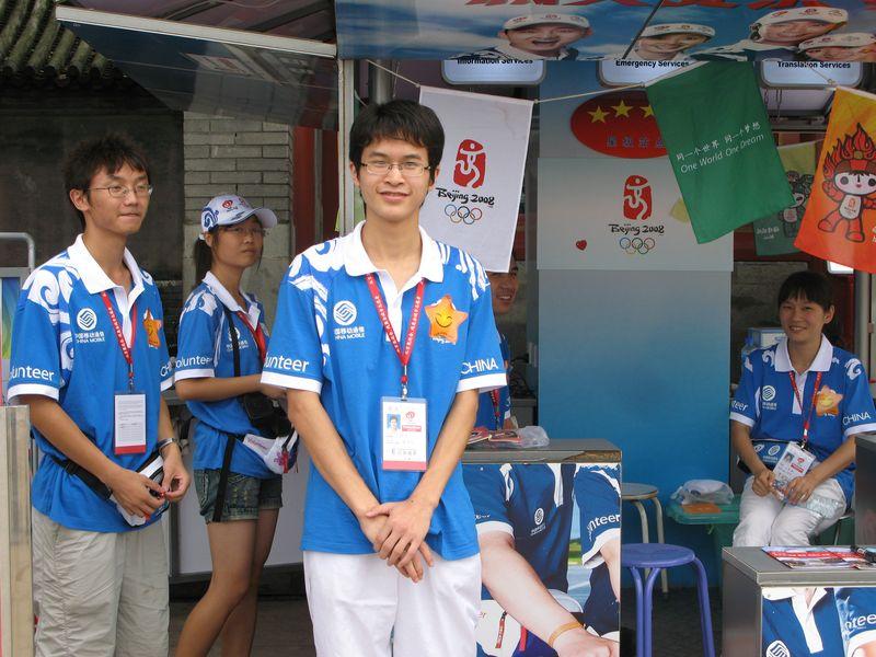 Chine scolaire (118)