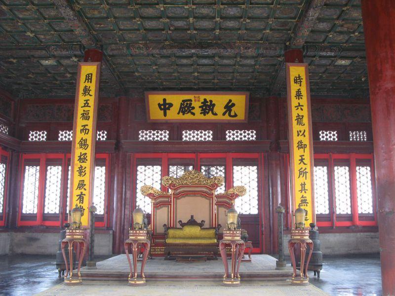 Chine scolaire (122)