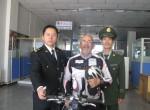 Chine scolaire (58)