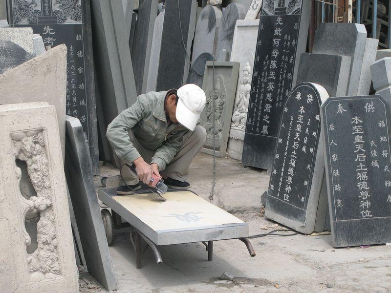 Chine scolaire (76)