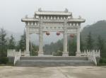 Chine scolaire (95)